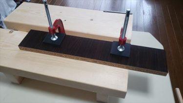 【DIY】ミニワークベンチを自作。コンパクトなのにクランプ方法や重量面など機能的!接着はゴリラウッドグルーを使用